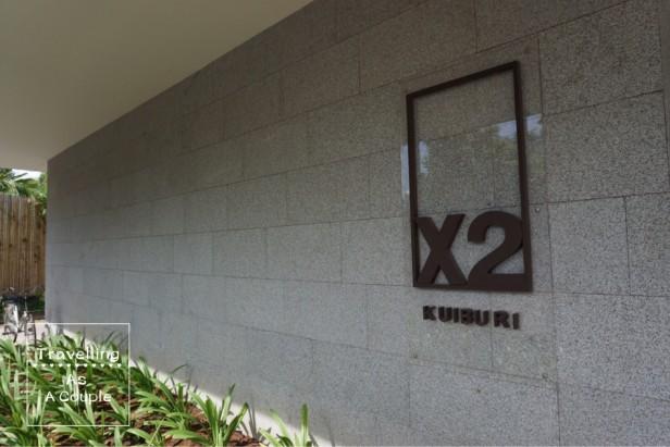 x2-kuiburi-new-logo_1979