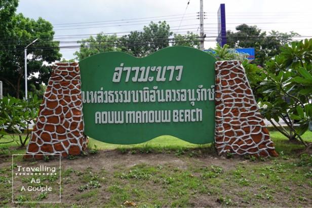 x2-kuiburi-new-logo_8638